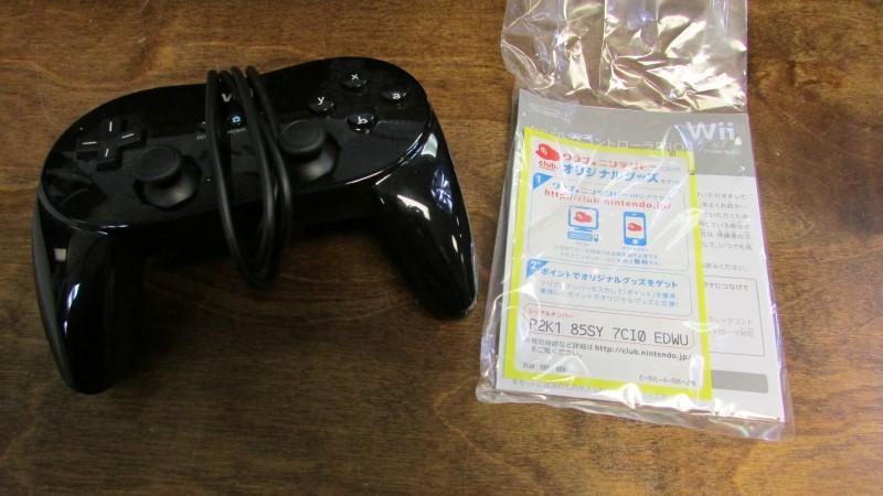 Wii U Classic Controller PRO Black Japan Import