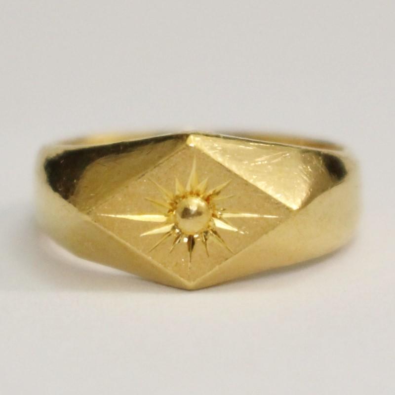 24K Yellow Gold Asian Heritage Solid Back Sunburst Ring Size 5.5