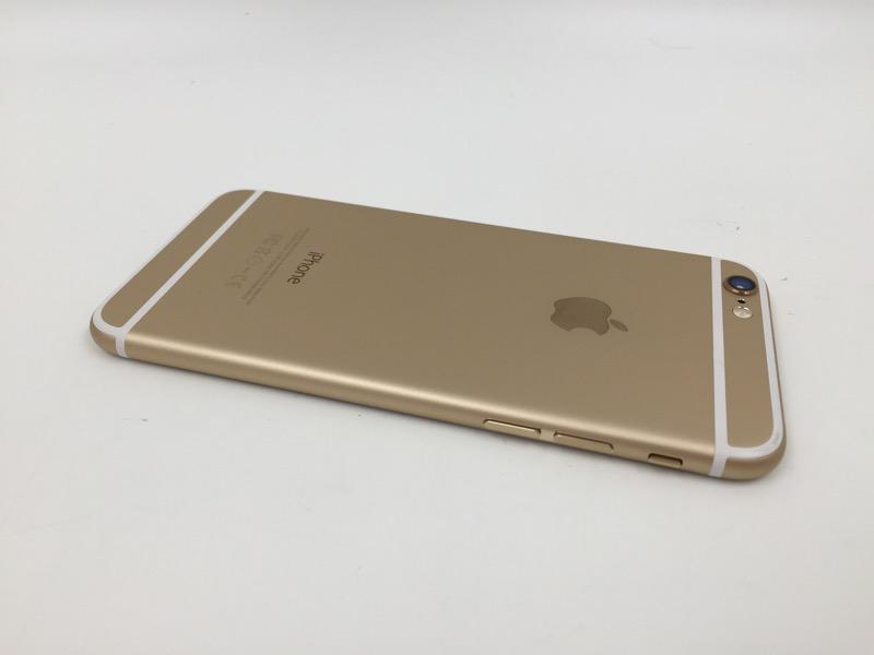 APPLE IPHONE 6 GOLD / WHITE MG5Y2LL/A 16GB (VERIZON)