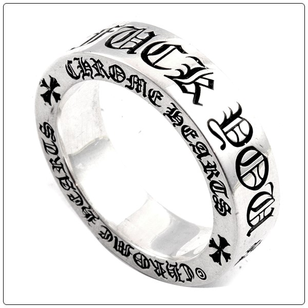 Chrome Hearts Sterling Silver F ck You Ring 12g .925 Size 11