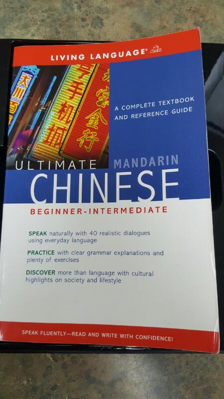 LIVING LANGUAGE Puzzle ULTIMATE CHINESE MANDARIN