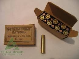 MOSIN NAGANT Ammunition 7.62 NAGANT SURPLUS AMMUNTION