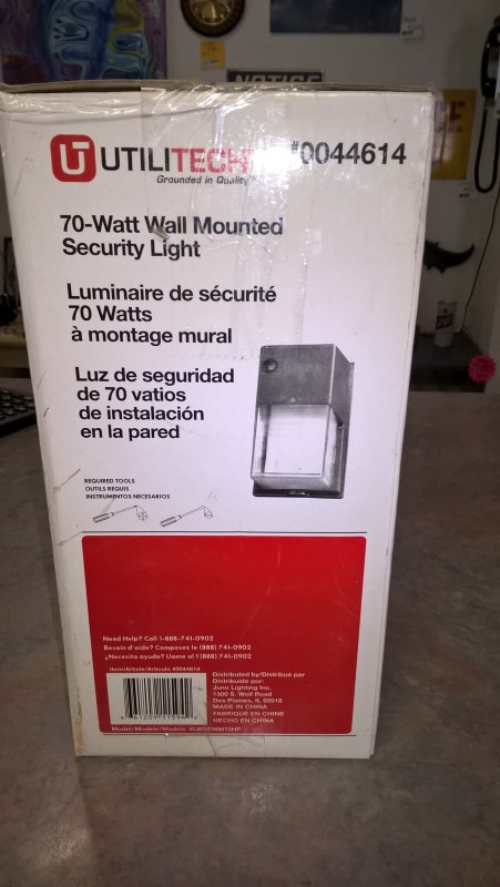 UTILITECH Light/Lamp 70-WATT SECURITY LIGHT