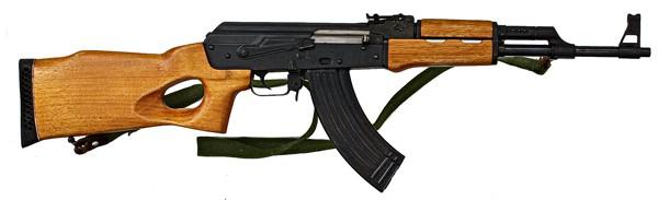 NORINCO Rifle MAK-90 SPORTER