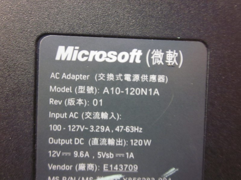XBOX360 POWER SUPPLY