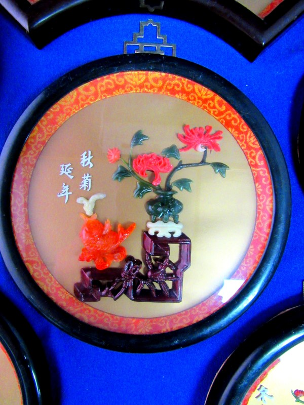 VINTAGE CELLULOID ORIENTAL SHADOW BOX JADE & CORAL ART