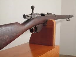REMINGTON FIREARMS Rifle 1879