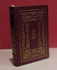 EASTON PRESS Fiction Book OLIVER TWIST