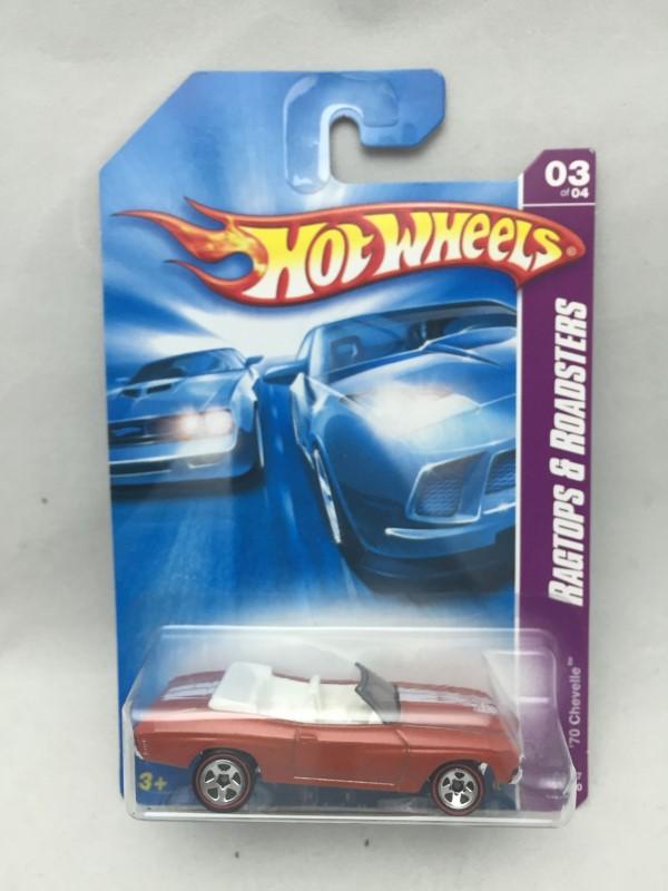 MATTEL Miscellaneous Toy HOT WHEELS