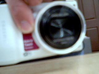 SAMSUNG Digital Camera WB200F