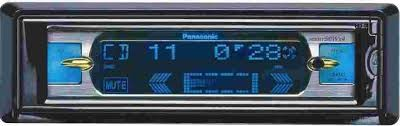Panasonic Car Audio CQDF802U