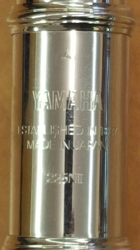 YAMAHA STUDENT FLUTE 225N II