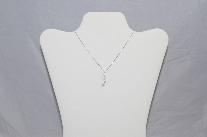 "Lightly used ""Journey"" Pendant 7 Diamonds .92 Carat T.W. 14K White Gold 2.9g"