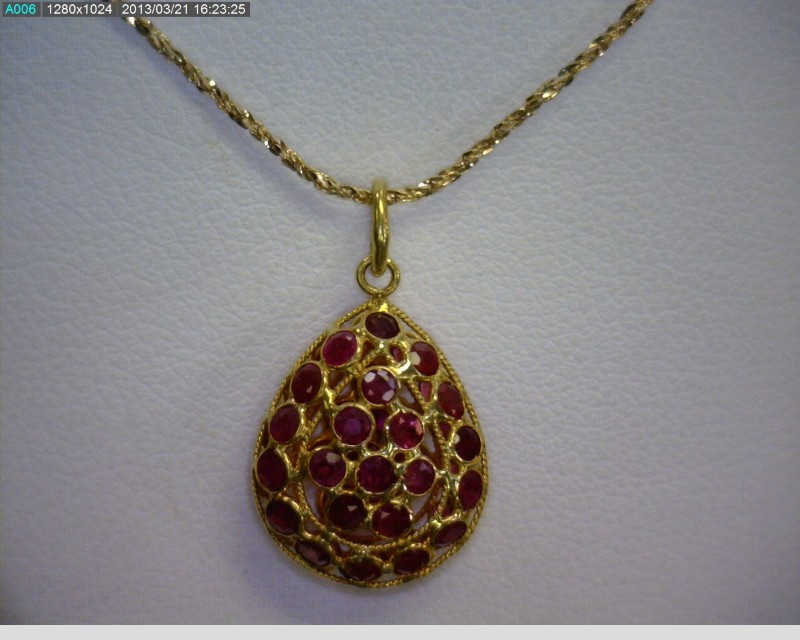 "20"" Ruby Stone Necklace 14K Yellow Gold 1.8dwt"
