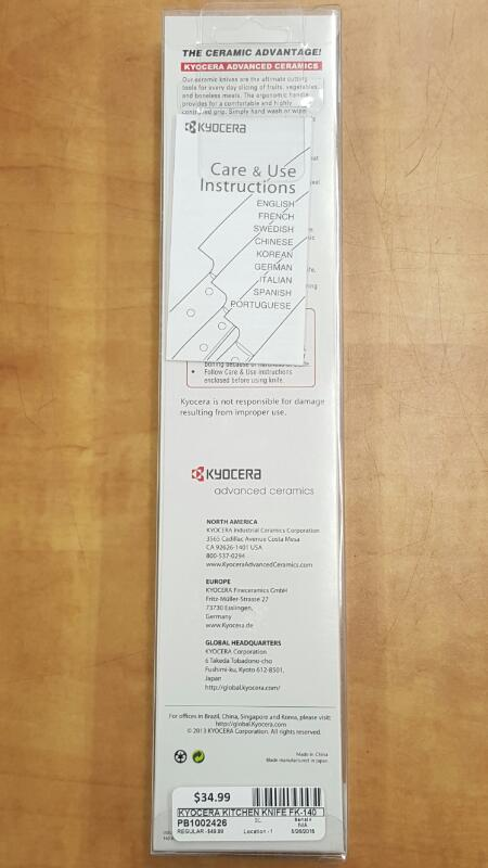 "KYOCERA ADVANCED CERAMIC SANTOKU KNIFE 5.5"" BLADE FK-140WH"