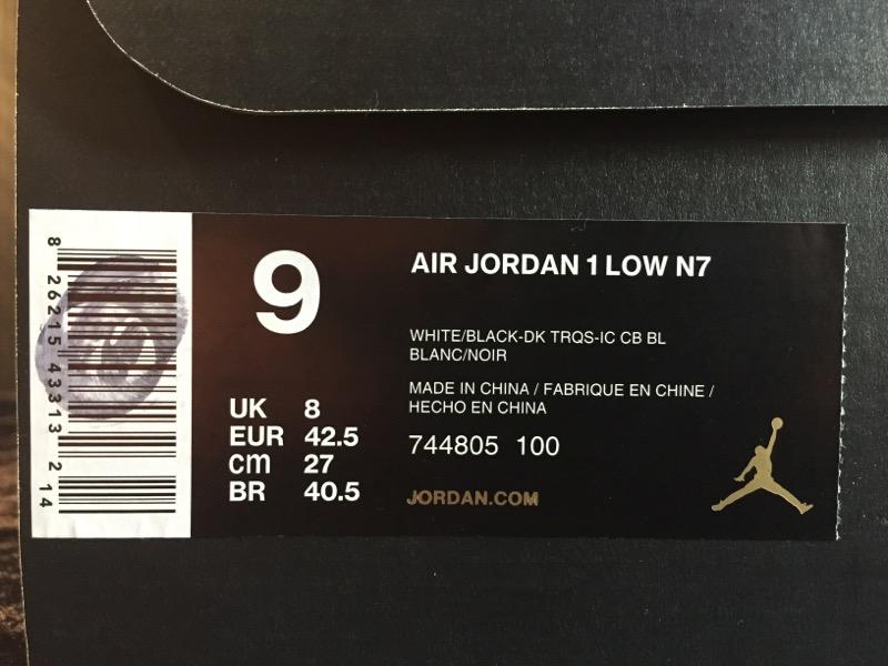NIKE AIR JORDAN 1 LOW N7 SIZE 9 MENS