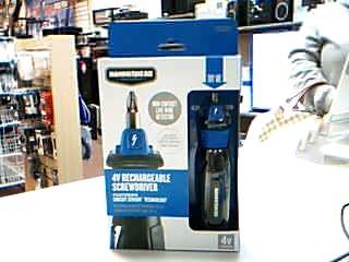 HAMMERHEAD OFF-ROAD Cordless Drill HCSD040
