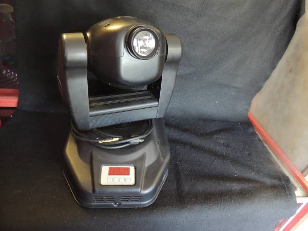 Eliminator Lighting Hulk-150 Moving Head