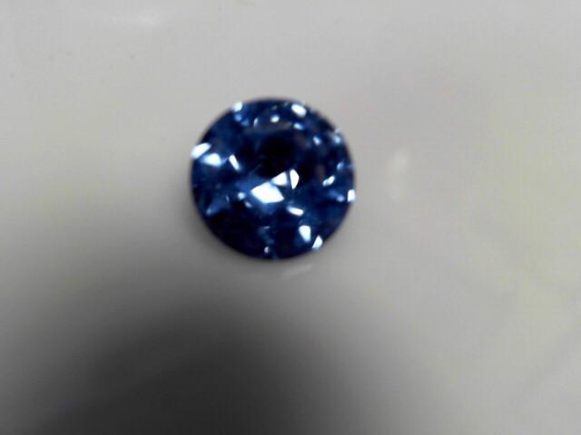 8.98cts Blue Zircon Round Brilliant