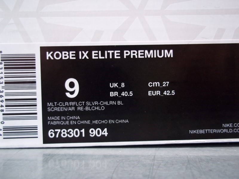 NIKE KOBE IX ELITE PREMIUM MULTI-COLOR