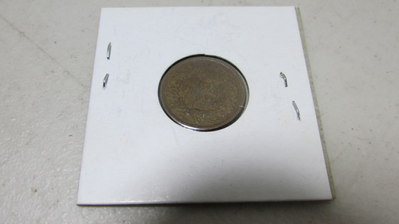 1896 INDIAN HEAD PENNY ONE CENT