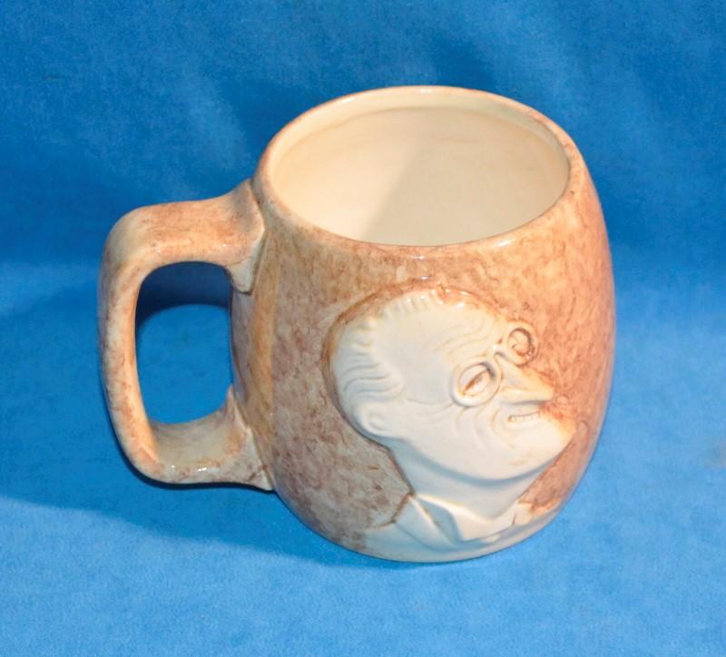 STANGL MUG/CUP 1647-1