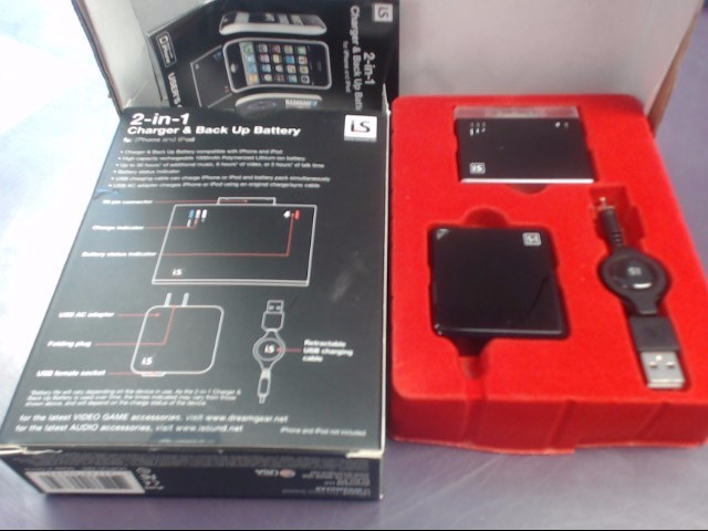 ISOUND 2-IN-1 CHARGER & BACK UP BATTERY