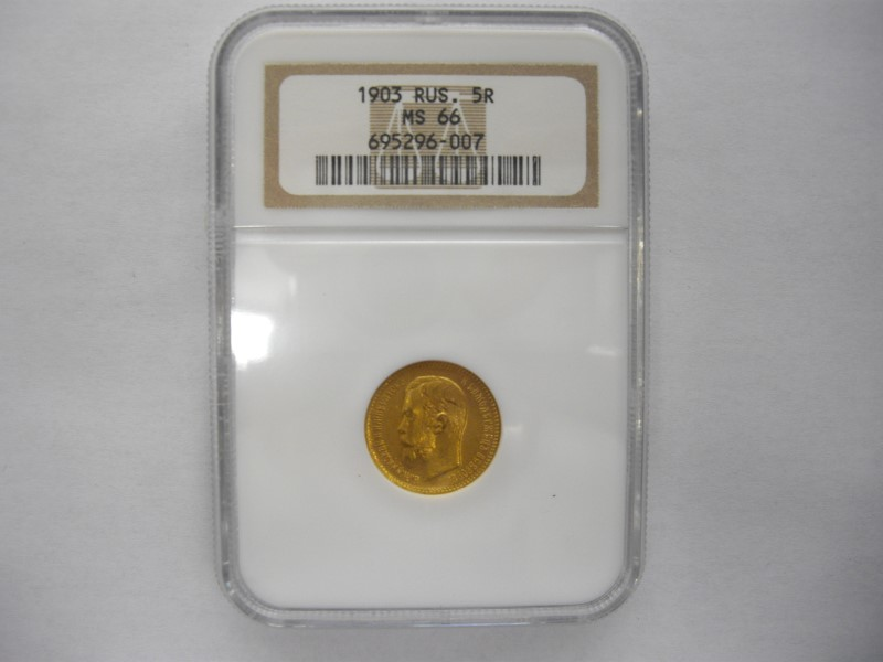 RUSSIA Gold Coin 1903 5 RUBLE GOLD COIN MS66