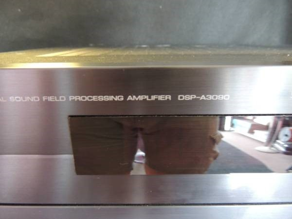 Yamaha DSP-A3090 Integrated Amplifier