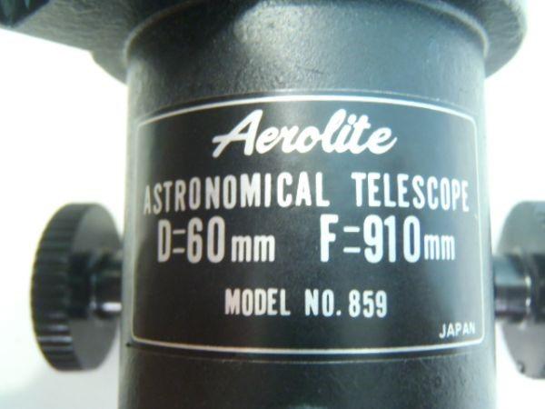 AEROLITE TELESCOPE