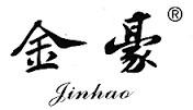 JINHAO