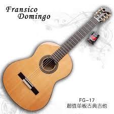 FRANCISCO DOMINGO