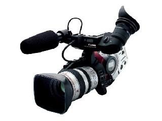CANON Camcorder DM-XL1S