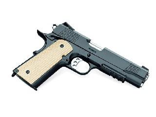 KIMBER Pistol WARRIOR