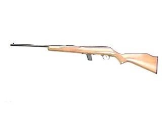 STEVENS ARMS Rifle 954