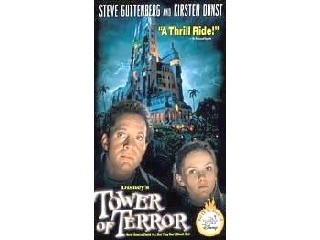 DISNEY VHS TOWER OF TERROR