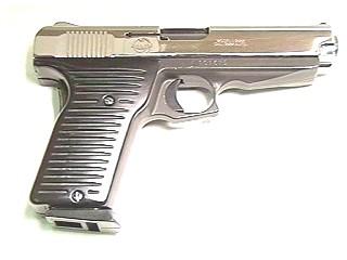LORCIN Pistol L-9 MM