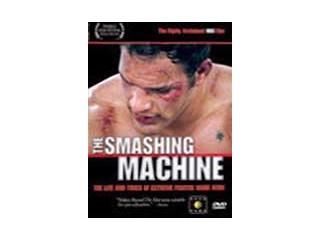 smashing machine