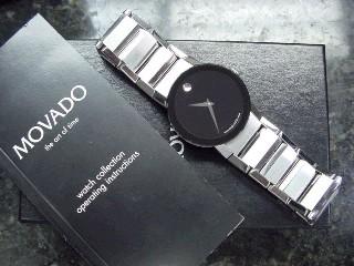 MOVADO Gent's Wristwatch 84 G1 1896