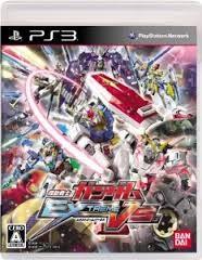 SONY Sony PlayStation 3 Game PS3 GUNDAM EXTREME VS JAPAN