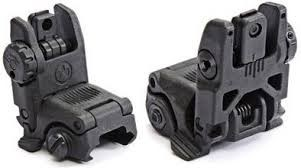 MAGPUL Accessories MBUS