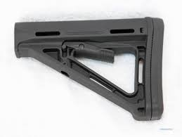 MAGPUL Accessories MAG401-BLK COMMERCIAL