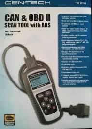 CEN-TECH Parts & Accessory 60794