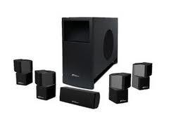 PARAMAX Speakers P-7