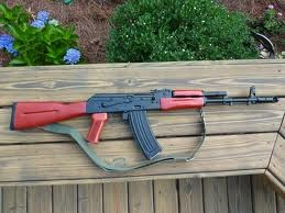 DWM FIREARM Rifle AK-74