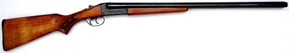 STEVENS ARMS Shotgun 311 SERIES H