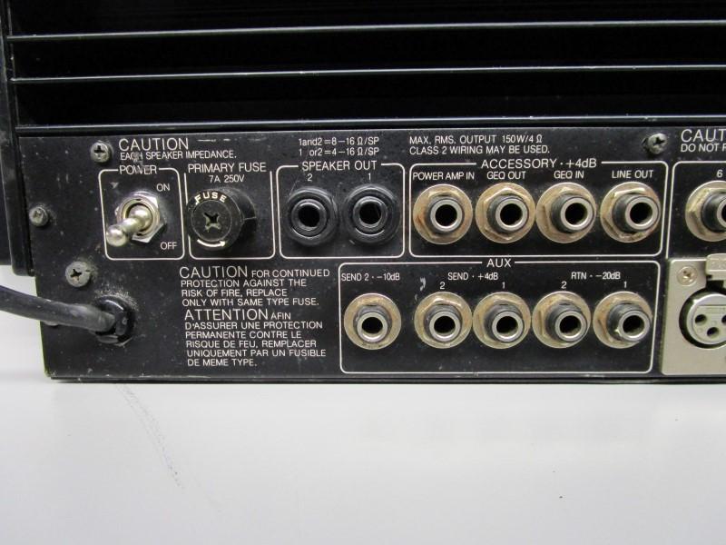 YAMAHA EM1600 6 CHANNEL POWERED MIXER