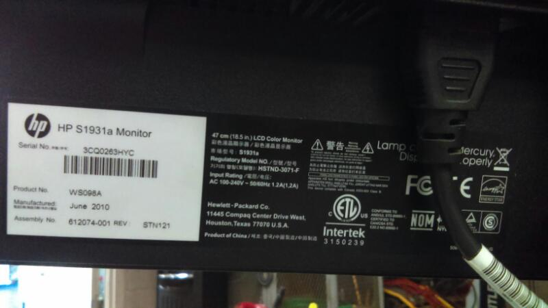 "HP 18.5"" LCD MONITOR (S1931A)"