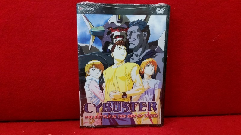 Cybuster The Battle In The Sea of Trees 12352 Brand New Factory Sealed DVD