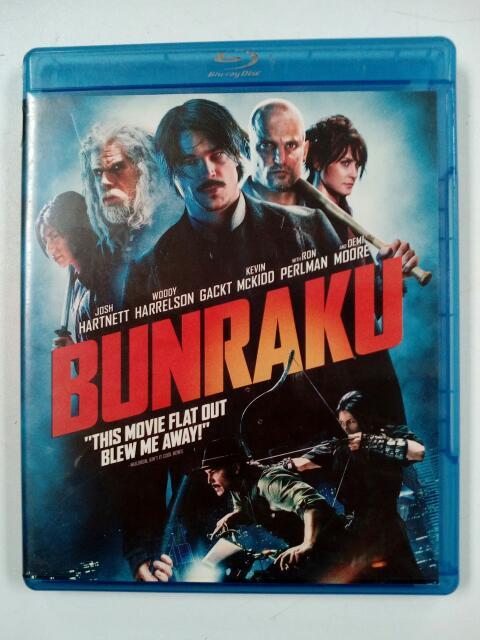 BUNRAKU, BLU-RAY MOVIE